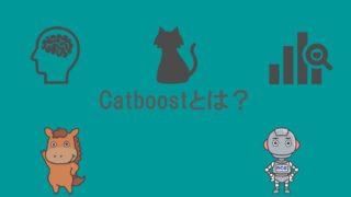 Catboost