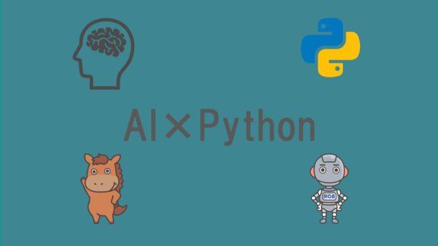 AI Python