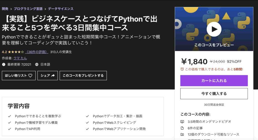 Udemy python