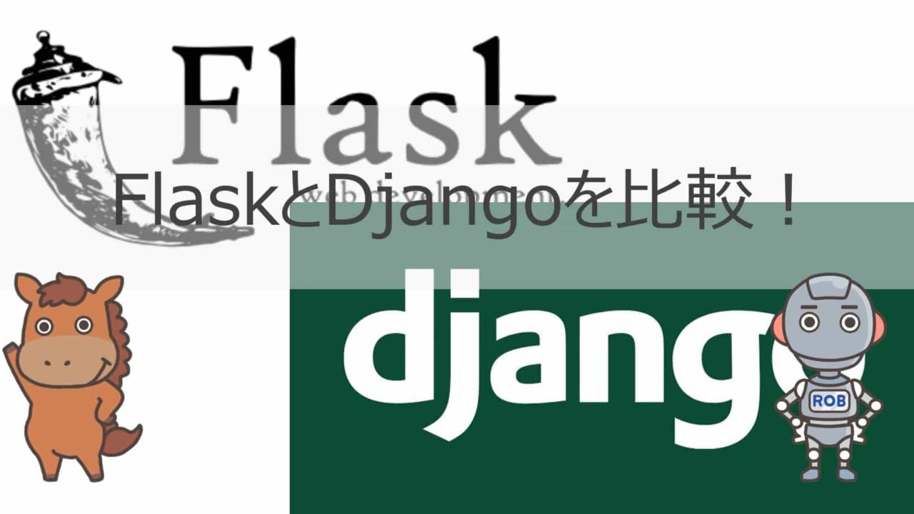Flask Django