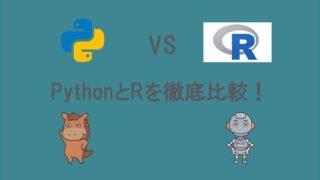 Python R