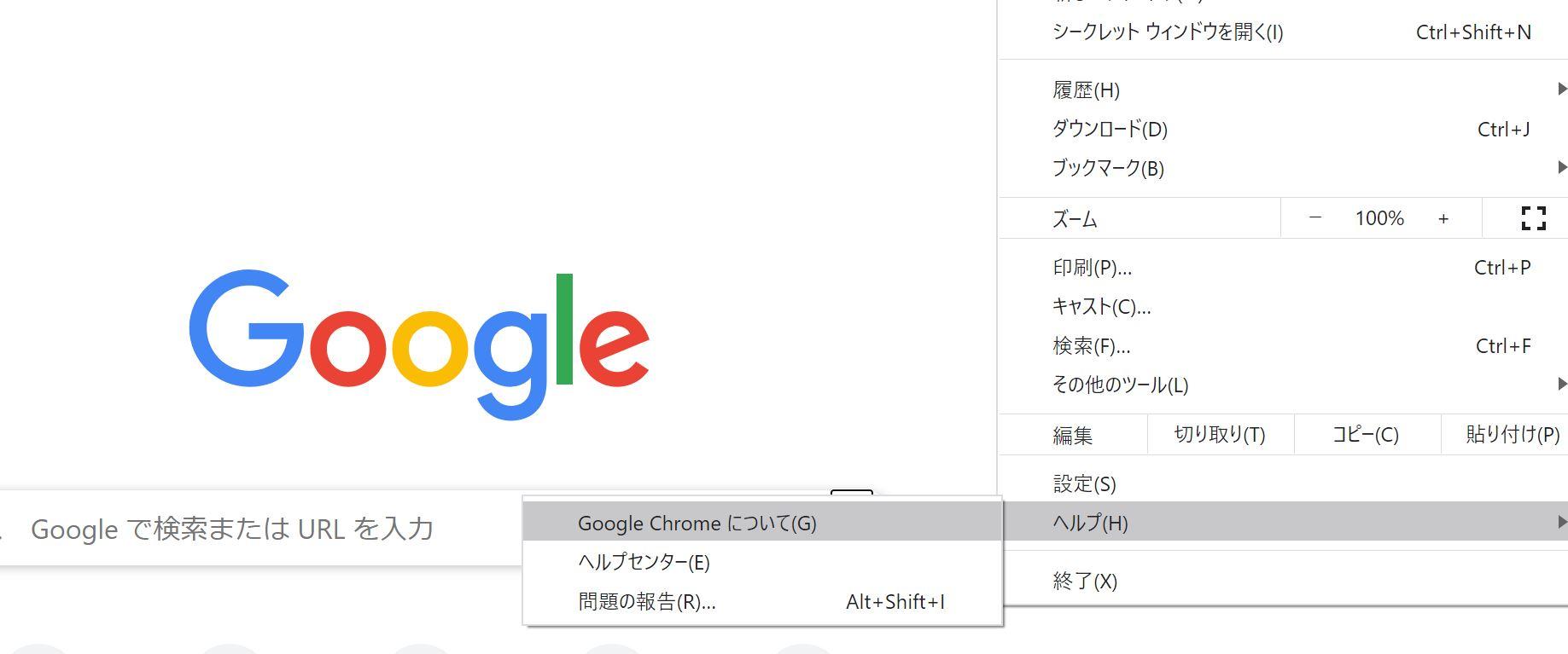 Google Driver