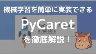 PyCaret