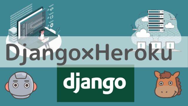 Django heroku