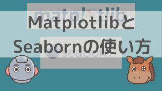 Matplotlib Seaborn